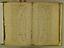 folio 1695-54