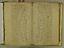 folio 1695-55