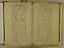 folio 1695-56