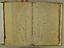 folio 1695-58