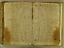 folio 1699-09