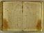 folio 1699-11