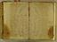 folio 1699-13