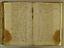 folio 1699-17