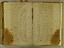 folio 1699-21
