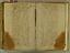 folio 1699-22