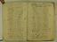 folio 1712 n07