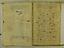 folio 1733 01