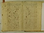 folio 1733 03