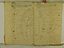 folio 1733 11