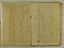 folios 1712 02