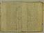 folios 1712 03
