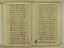 folios 1789 015