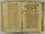 folio 103 - 1586