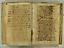 folio 120 - 1589
