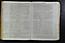 folio 213 - 1580