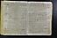 folio 244 - 1570