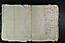 folio B 082