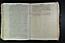 folio B 151