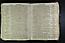 folio B 156