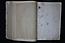 x1 folio de guarda