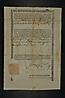 folio 1 r