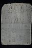 folio 016 017