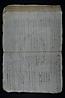 folio 233n