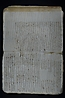 folio 253n