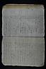 folio 258n