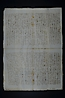 folio n42