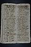folio n45