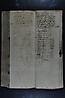 folio n208