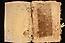 folio n001-1636