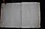 0b Folio Guarda