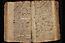 2 folio 117