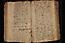 2 folio 118