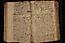 2 folio 122