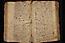 2 folio 124