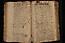 2 folio 128-1754