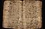 2 folio 138