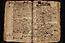 2 folio 148-1758