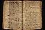 2 folio 151