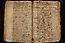 2 folio 152