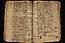 2 folio 153