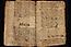 3 pág. 217-1770