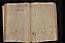 folio 084-1720