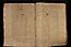 folio 1 n026-1640