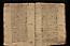 folio 1 n041