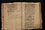 folio 1 n114-1646